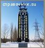 ЗАО «Завод декоративных конструкций» (ЗДК), Старый Оскол